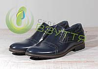 Кожаные мужские туфли Vivaro 815-2-4 42-45p., фото 1