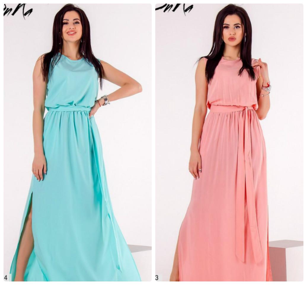 9c9cd9562bb67c2 Летнее платье в пол розовое, ментоловое р. 42-48: продажа, цена в ...