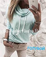 Женская кофта оптом хомут с жемчугом Голубой