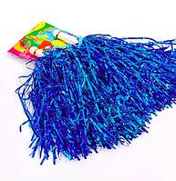 Помпоны болельщика Синие для черлидинга, махалки для группы поддержки, черлидерши
