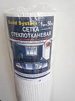 Стеклосетка штукатурная 5х5 100 г/м2 белая доставка по Украине