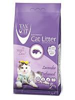 Наполнитель для кошачьего туалета Van cat (Ван кэт)  бентонитовый  комкующийся с лавандой 5 кг