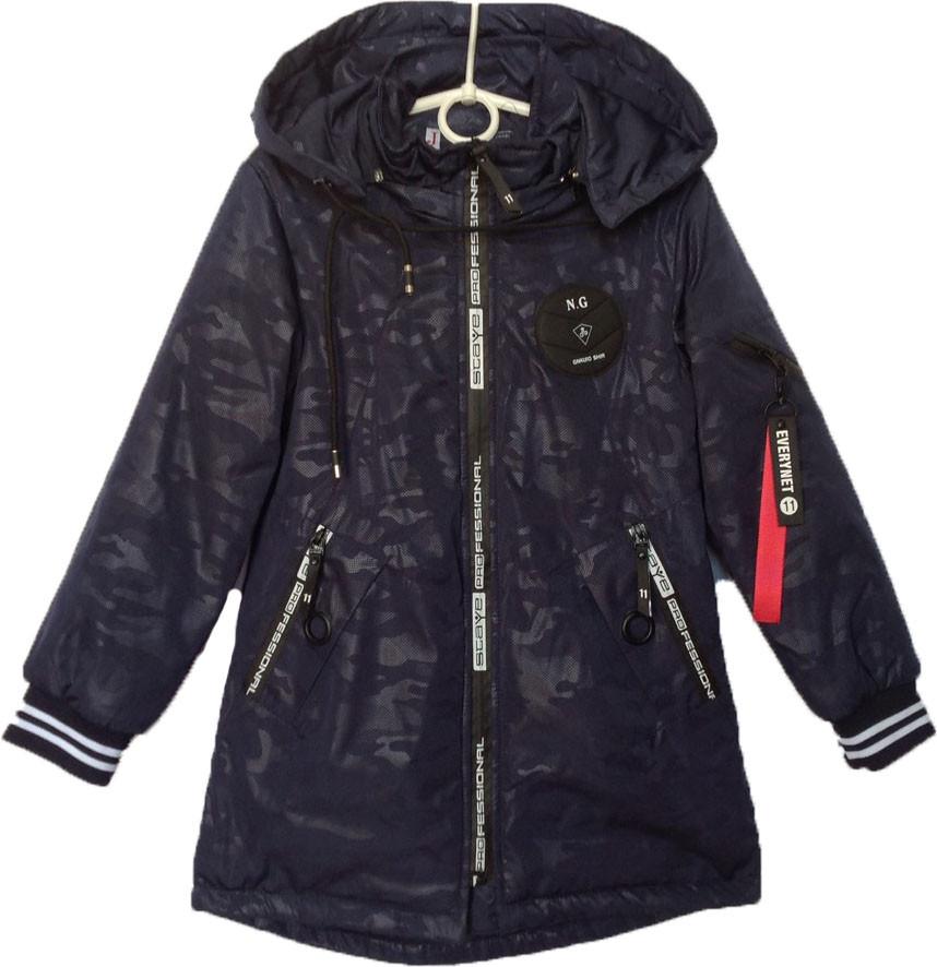 """Куртка подростковая демисезонная """"JeiKei"""" #1730 для мальчиков. 8-9-10-11-12 лет. Темно-синяя. Оптом."""