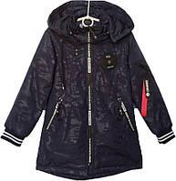 """Куртка подростковая демисезонная """"JeiKei"""" #1730 для мальчиков. 8-9-10-11-12 лет. Темно-синяя. Оптом., фото 1"""