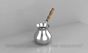 Джезва 150 мл (внутреннее и внешнее  покрытие серебро)