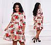 """Платье больших размеров """" Цветы """" Dress Code"""