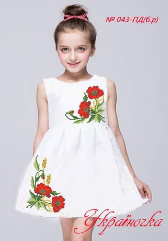 Стильні заготовки дитячих суконь та платтів для вишивки бісером та нитками af059c443a192