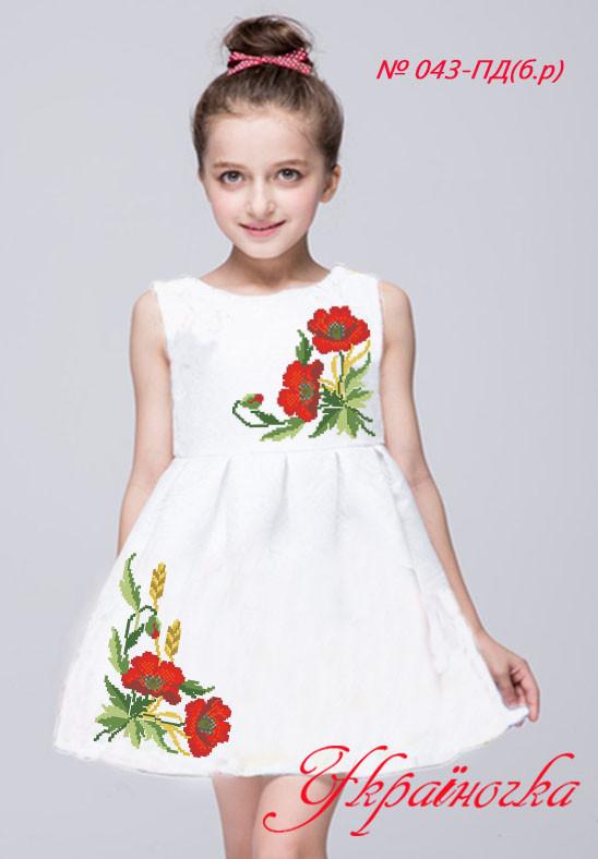 Заготовка для дитячого плаття