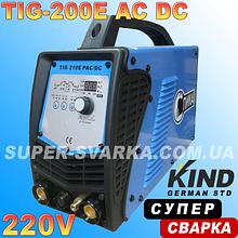 Аргонова зварка KIND TIG 200E AC DC