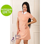 Платье «Мелани»  Распродажа цвета