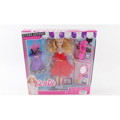 Кукла GIRLS