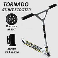 Самокат Трюковый Scale Sports Tornado Белый