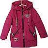 """Куртка подростковая демисезонная """"FSD"""" #816 для девочек. 7-8-9-10-11 лет. Вишневая. Оптом."""