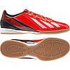 Футзалки Adidas F10 IN