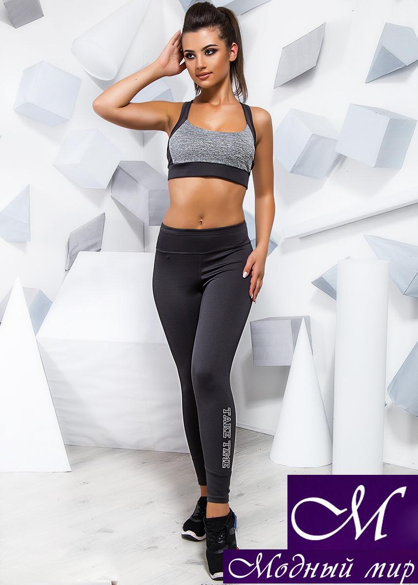 Женский костюм для фитнеса топ + лосины (р. S, M) арт. 16949