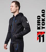 Kiro Tokao 475 | Толстовка мужская спортивная черный-электрик