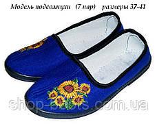 Женские тапочки оптом. 37-41рр. Модель крок тапочек вышивка, фото 3