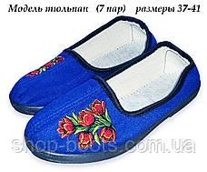 Женские тапочки оптом. 37-41рр. Модель крок тапочек вышивка, фото 2
