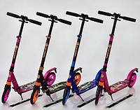 Самокат Best Scooter 692 (алюм, ПУ колеса, до 100 кг, руль до 105 см)