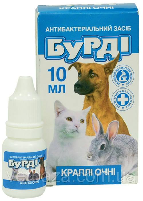 Капли БУРДИ  глазные, 10мл, O.L.KAR