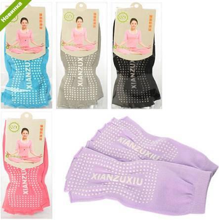 Носки без пальчиков для йоги и танцев