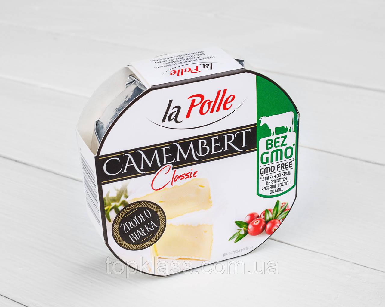 Сир Камамбер La Polle Camembert Classic 120 р. Польща