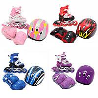 Набор роликов в комплекте с защитой и шлемом, раздвижные ролики, фото 1