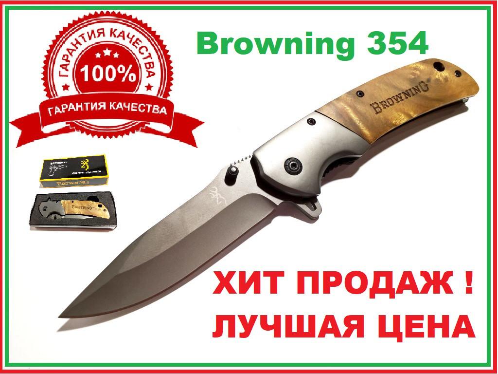 Нож охотничий выкидной боковой Browning 354/ Е24 (Браунинг) матовый клинок 22х2,5х10х12 в подарочной упаковке