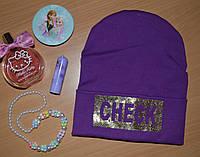 Демисезонная шапка для девочек CHEСK фиолетовый