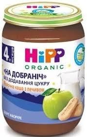 """5514 HIPP Манна молочна каша з печивом """"На добраніч"""", 190 г"""