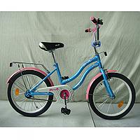 Детский двухколесный велосипед Profi Star L2094,колеса 20 дюймов