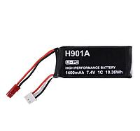 Аккумулятор Hubsan H501S 7.4 V 1400 mAh