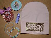 Демисезонная шапка для девочек CHEСK светло-розовый