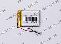 Аккумуляторная батарея для планшета Li-Polymer 3.7V, 500mAh, 40*30*5мм, фото 1