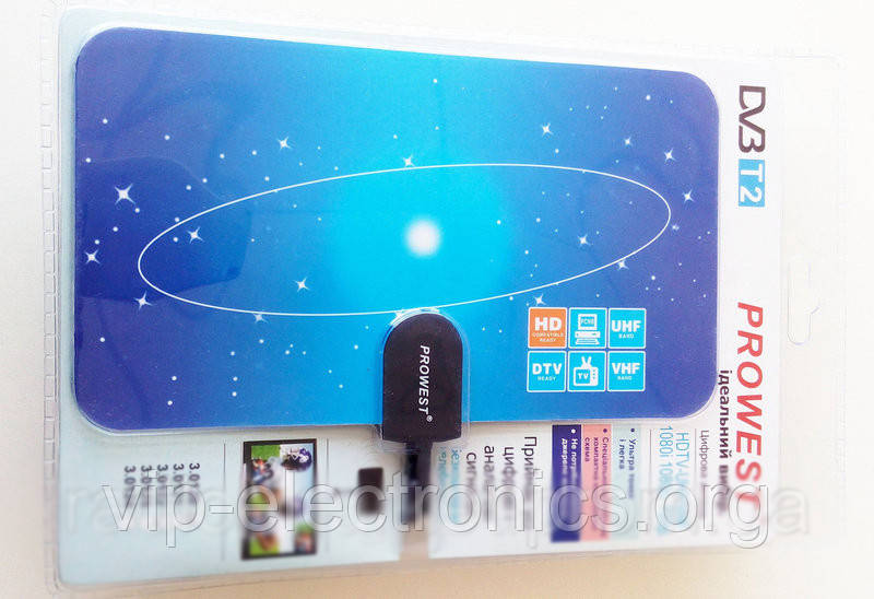 Антена 3,0120 DVB-T2  HDTV(54-870Мгц) цифрова  в блістері