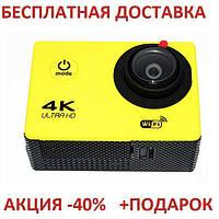 Action Camera F60B WiFi 4K 20 Экшн камера Ф60Б Вай Фай Оriginal size Видеокамера Go pro Action камеру, фото 1