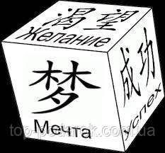 Кубик исполнения желаний фэн-шуй