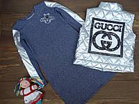 """Стильный нарядный набор 2-ка """"Гуччи"""" платье и жилет для девочки подростка синий р.134-158, фото 1"""