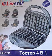 Орешница Вафельница Бутербродница 4 в 1 Livstar LSU-1219