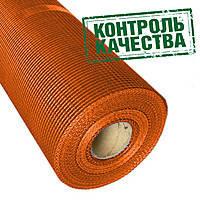 Сетка стекловолокнистая лугостойкая фасадная 165 гр/м2 55м2 Латвия Вольмера оранжевая