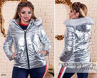 Куртка серебро 48-50,52-54