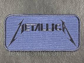 Нашивка MetallicA цвет Темно синий 120x60 мм