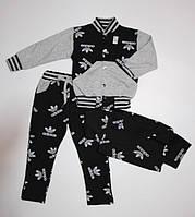 Детский Спортивный Костюм-Тройка без капюшона В стиле Адидас Чёрный Рост 80-116 см