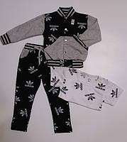 Детский Спортивный Костюм-Тройка без капюшона В стиле Адидас Чёрный №2 Рост 80-116 см
