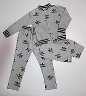 Детский Спортивный Костюм-Тройка без капюшона В стиле Адидас Серый Рост 80-116 см