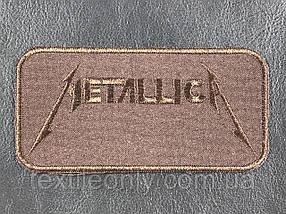 Нашивка MetallicA колір коричневий 120x60 мм