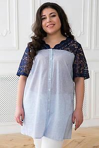 Женская рубашка с гипюровыми рукавами больших размеров (Оскарtn)