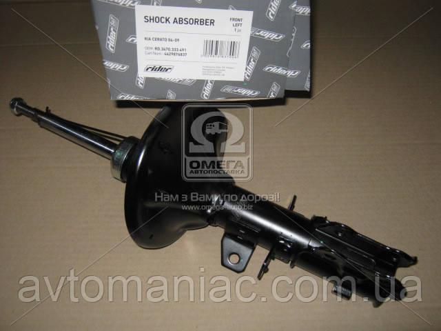 Амортизатор  KIA CERATO 04-09 передний левый газ. (Гарантия)