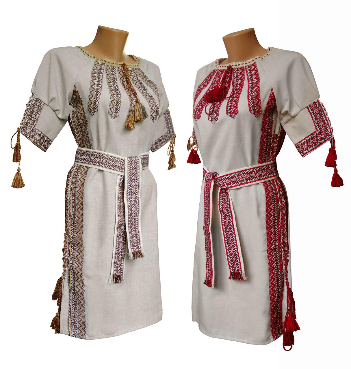 Льняное вышитое женское платье с поясом и вышивкой на груди