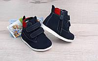 Демисезонные ботинки для мальчиков, рр. 17-19, фото 1